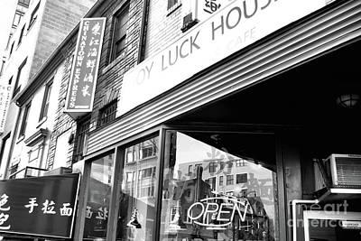 Photograph - Joy Luck China Town Washington D C by John S