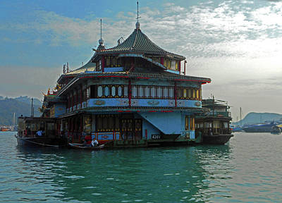 Photograph - Jumbo Floating Restaurant 1 by Ron Kandt