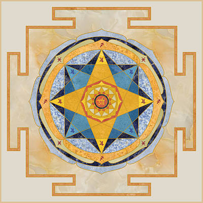 Devotional Digital Art - Jupiter Yantra. Vamana Yantra. Yoga Decor. Astrology. by Alex Kronik