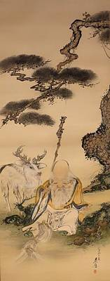 Staff Painting - Jurojin Deer And Tortoise In A Landscape by Mountain Dreams