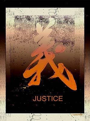 Digital Art - Justice by Janis Kirstein
