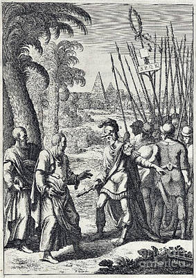 Juvenals Satires, Manners Of Men Art Print by Folger Shakespeare Library