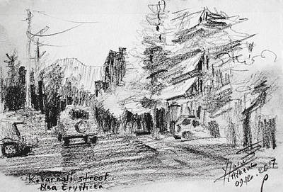 Transportation Drawing - K Varnali Street Nea Erythraia  by Ylli Haruni