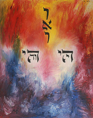 Painting - Kabbalistic Nose by Miriam Leah