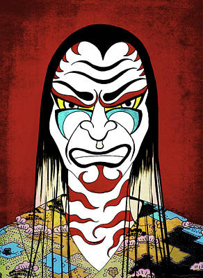 Drawing - Kabuki Warrior by Shawna Rowe