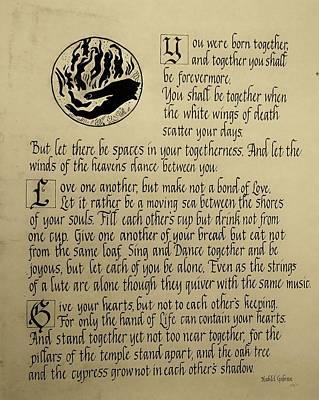 Kahlil Gibran Poem Art Print