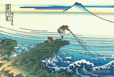 Wave Drawing - Kajikazawa In Kai Province by Hokusai
