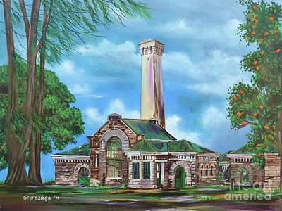Kakaako Pumping Station Art Print