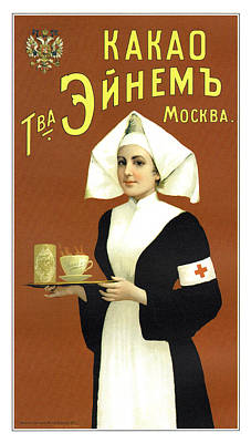 Royalty-Free and Rights-Managed Images - Kakao - Cocoa - Russian - Vintage Advertising Poster by Studio Grafiikka