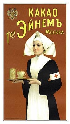 Mixed Media - Kakao - Cocoa - Russian - Vintage Advertising Poster by Studio Grafiikka