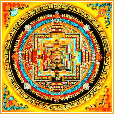 Kalachakra Mandala Art Print