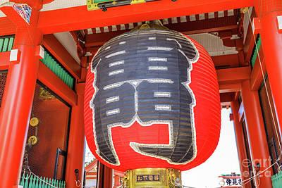 Photograph - Kaminarimon Gate Asakusa by Benny Marty