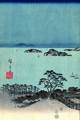 Ando Hiroshige Photograph - Kanazawa Full Moon 1857 Left by Padre Art