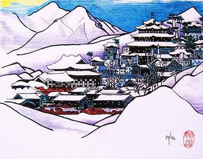 Painting - Kanazawa Winter by Roberto Prusso