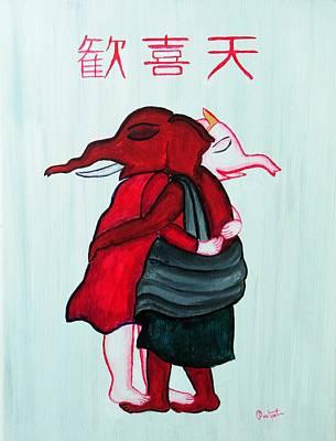 Kangiten Art Print by Pratyasha Nithin