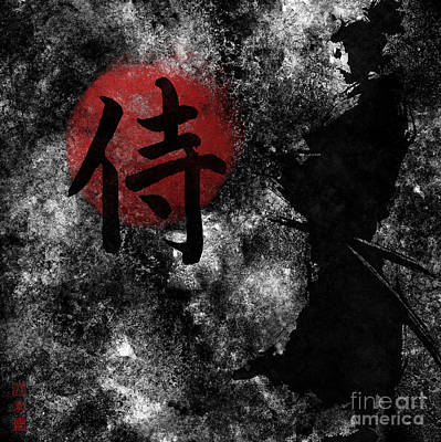 Digital Art - Kanji Samurai Grunge by Nola Lee Kelsey