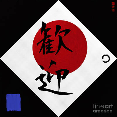 Digital Art - Kanji Welcome Sign With Enso And Blue by Nola Lee Kelsey