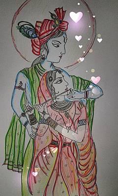 Kannan Radha Art Print