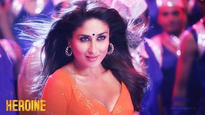 Digital Art - Kareena Kapoor by Super Lovely