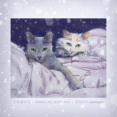 Karim And Asha  Art Print by Pookie Pet Portraits