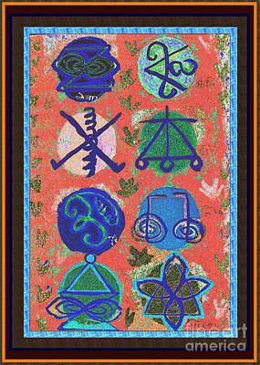 Painting - Karuna Reiki Symbol Art Buy Posters Greetings Pillows Duvet Covers Phone Cases Tote Bags Download Jp by Navin Joshi