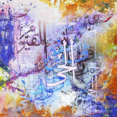 Katba A  Art Print