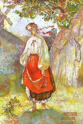 Kateryna Art Print by Tanya Ilyakhova