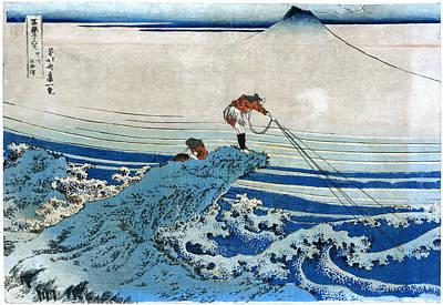 Katsushika: Fishing, C1834 Print by Granger