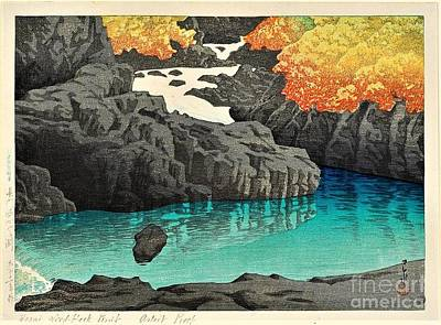 Painting - Kayagafuchi Rapids by Pg Reproductions