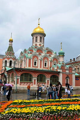 Photograph -  Kazan Cathedral On Red Square by Jacqueline M Lewis