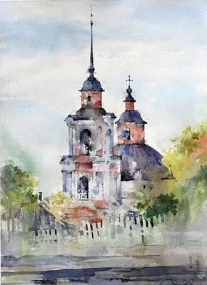 Painting - Kazhim - Komi Republic- Russia by Natalia Eremeyeva Duarte