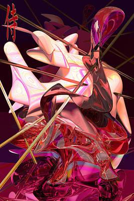 Kendo Wall Art - Digital Art - Kendo Warrior by Chas Hauxby