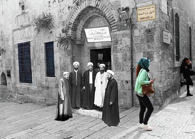 Photograph - Khalidi Library In Jerusalem by Munir Alawi