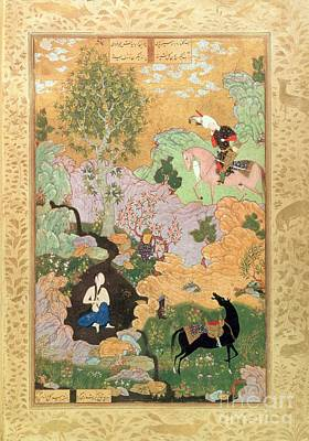 Khusrau Sees Shirin Bathing In A Stream Art Print by Persian School
