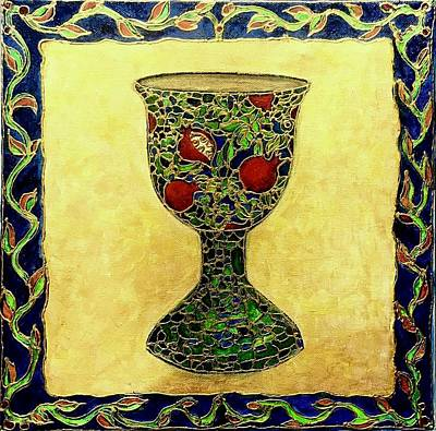 Painting - Kiddush Cup #1 by Rae Chichilnitsky
