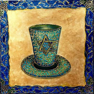 Painting - Kiddush Cup #2 by Rae Chichilnitsky