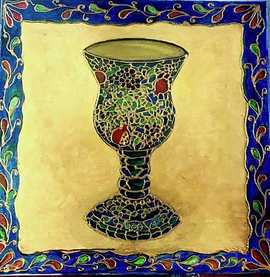 Painting - Kiddush Cup #3 by Rae Chichilnitsky