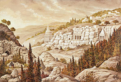Kidron Jerusalem Print by Aryeh Weiss