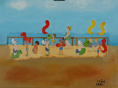 Kids At The Beach Art Print by Harris Gulko