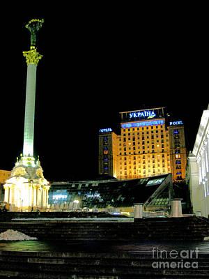 Painting - Kiev. Independence Square by Oksana Semenchenko