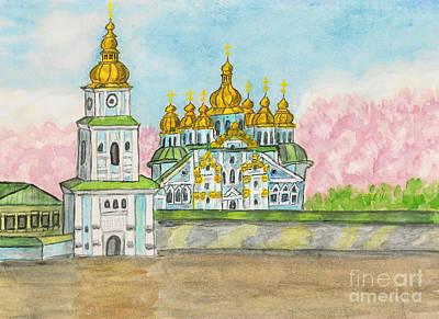 Painting - Kiev, Mikhaylovskiy Monastery, Painting by Irina Afonskaya