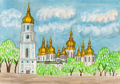 Painting - Kiev, Sofiyskiy Cathedral, Hand Painted Picture by Irina Afonskaya