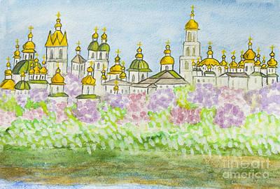 Painting - Kiev, Ukraine by Irina Afonskaya