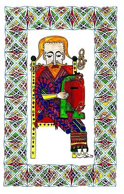 Book Of Psalms Painting - King David by Eric Petrie