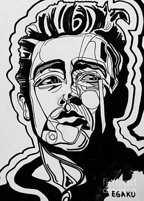 King Rebel  Dean Art Print