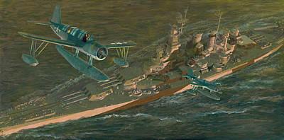 Kingfishers Return To The Showboat Art Print by David Rawlins