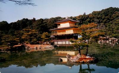 Photograph - Kinkaku-ji by Emiliano Giardini