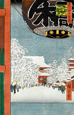 Woodblock Painting - Kinryuzan Temple At Asakusa by Hiroshige