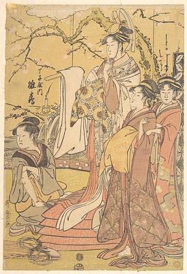 Kitagawa Utamaro    The Oiran Hinazuru Of Chojiya Standing Upon A Pile Of Futon Art Print