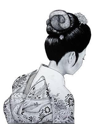 Kiyo Art Print by Lorraine Foster